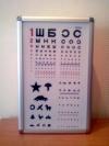 Осветители таблиц для проверки остроты зрения на 2,5